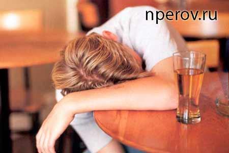 Выявления алкогольной зависимости