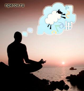 Как правильно медитировать: 5 ступеней