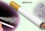 smoke-1 (1)