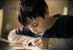 kak_razvit_vnimanie_1